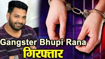 http://mjeetkaur.com/jailed-gangster-bhupi-rana-falls-in-favor-of-kangana/